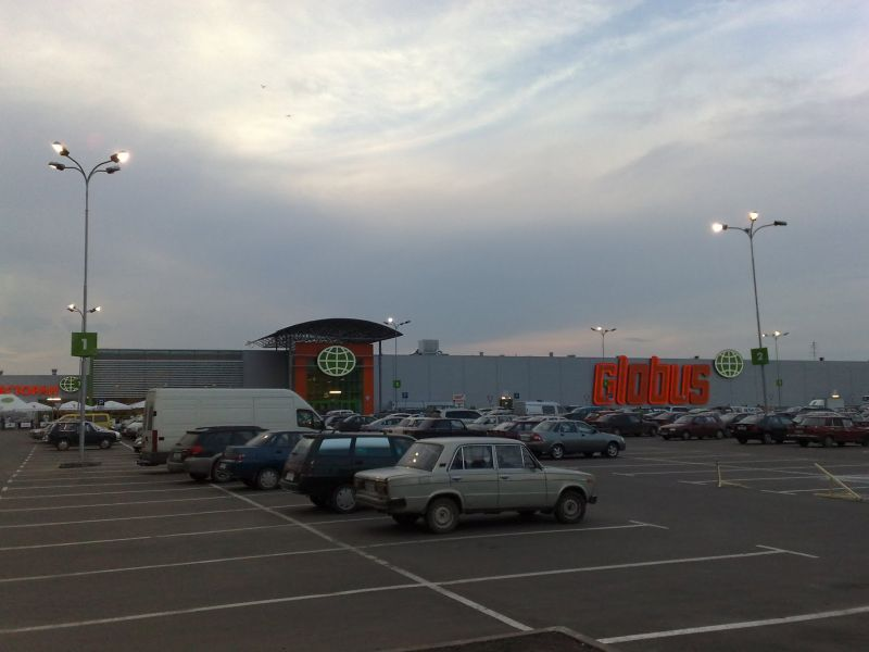 Hypermarket Globus Vladimir